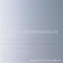 无锡现货销售304不锈钢拉丝板材 规格齐全 供优质304不锈钢板
