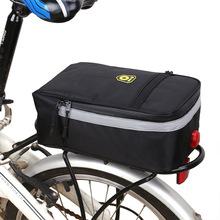 B-SOUL 代駕專用包折疊電瓶車自行車后尾包后座包尾包騎行包