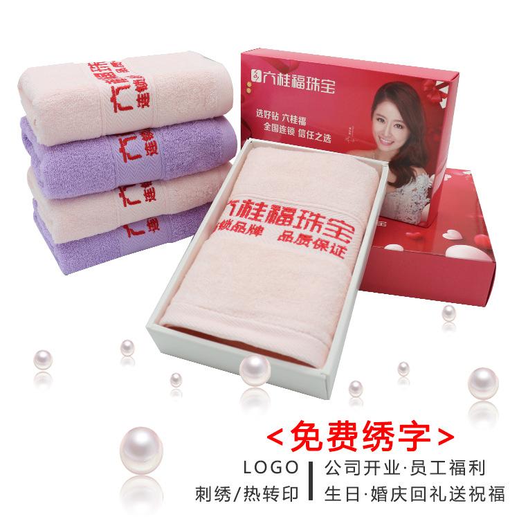 厂家直销加厚洗脸面巾纯棉广告促销礼品毛巾礼盒装套装可定制logo
