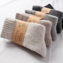 冬季超厚羊毛袜子 男士女士保暖毛巾袜子 加绒加厚纯色羊毛袜批发