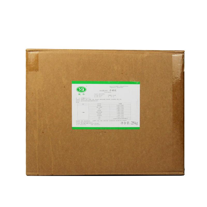 现货批发永安牛磺酸楚牛食品级氨基酸α-氨基乙磺酸99.6%1kg