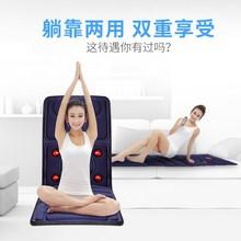 颈椎按摩器多功能全身颈部腰部肩背部按摩垫家用按摩床垫椅垫靠垫