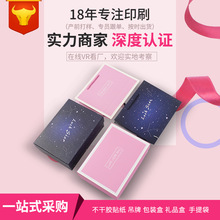 high-end exquisite heaven and earth cover Tanabata gift box gift box matching tote bag carton custom