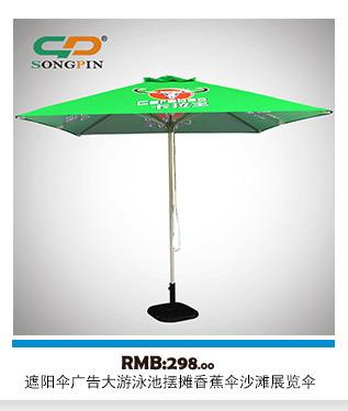 伞系列产品_08.jpg