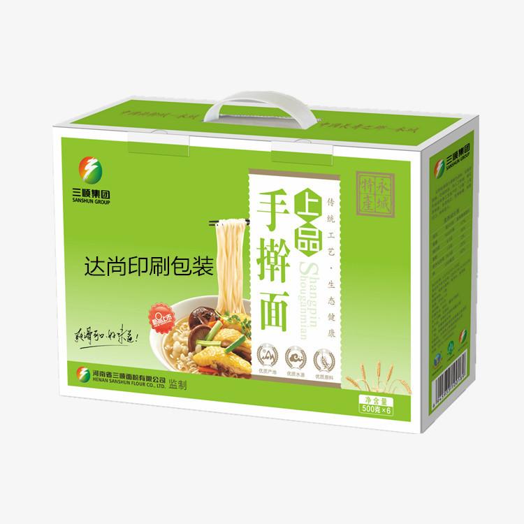 廊坊印刷厂家供应干鲜果品包装盒休闲食品包装盒各种纸盒