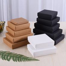 廠家定做牛皮紙盒 食品內褲襪子包裝盒 天地蓋白卡紙盒定制