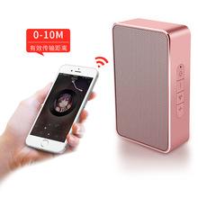 厂家定制LOGO数码电子促销礼品蓝牙音箱 迷你手机插卡电脑音响