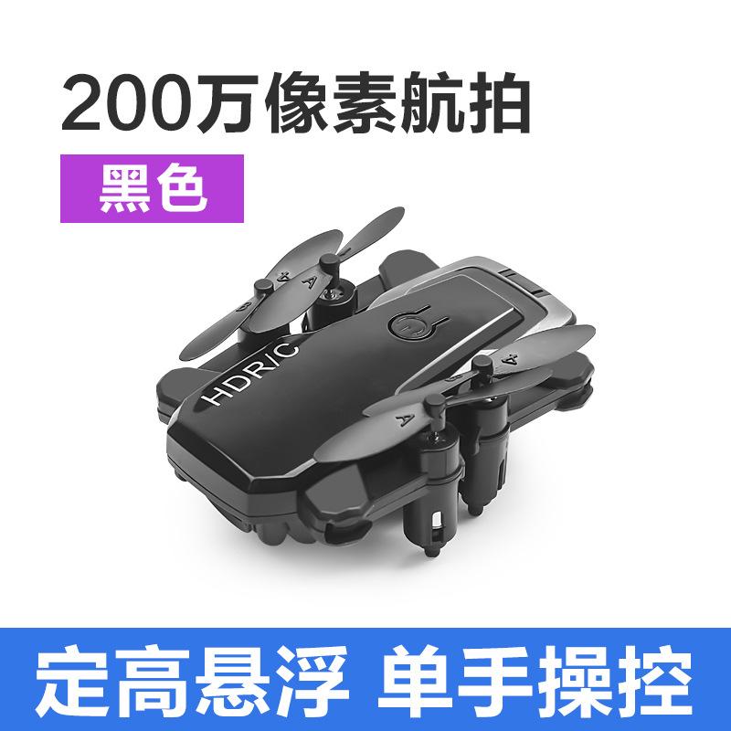 Mini drone pliant HD de poche - Ref 3425686 Image 14