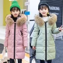 2018新款儿童羽绒服女童中长款加厚韩版特价冬装女大童装加厚外套