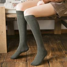 秋冬素色長筒堆堆襪子女 膝蓋以下日系小腿襪棉質女襪現貨批發