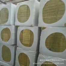 岩棉保温板 矿棉板 设备包裹专用矿棉板 70公斤现货