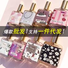 一件代发包邮blings香水分销小雏菊蓝风铃口袋香氛采源宝货源微供