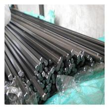 【沙博】宝钢ASTM1045碳素钢ASTM1045,圆钢,钢板可定尺切割零售
