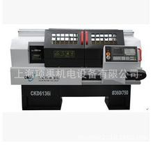 供应 大连机床厂CKD6150A数控车床 50数控车床 厂家促销