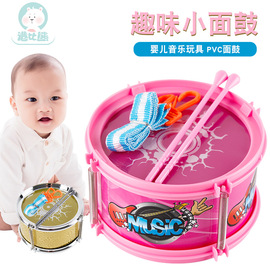 Gongbi bear frame drum 3 ≤ 6 years old beginner musical instrument trumpet percussion drum early education children's toys