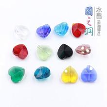 现货批发彩色珠子 水晶珠帘散珠diy配件 10MM压型中孔桃心形吊坠
