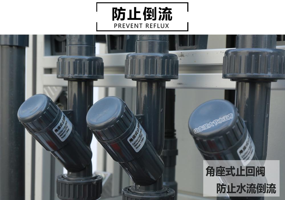 圣大节水半自动施肥机防止倒流