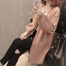 2019春季新款中长款灯笼袖毛衣女外套韩版宽松百搭纯色针织女开衫