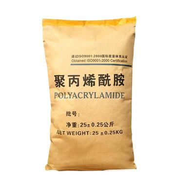 【直销】聚丙烯酰胺 PAM净水絮凝剂 污水处理聚丙烯酰胺