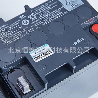 松下蓄电池LC-P1224ST沈阳松下12V24AH/UPS蓄电池