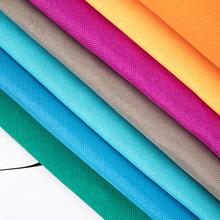 箱包厂家现货 600d梭织手袋箱包面料 全涤平纹牛津布 可复合涂PVC