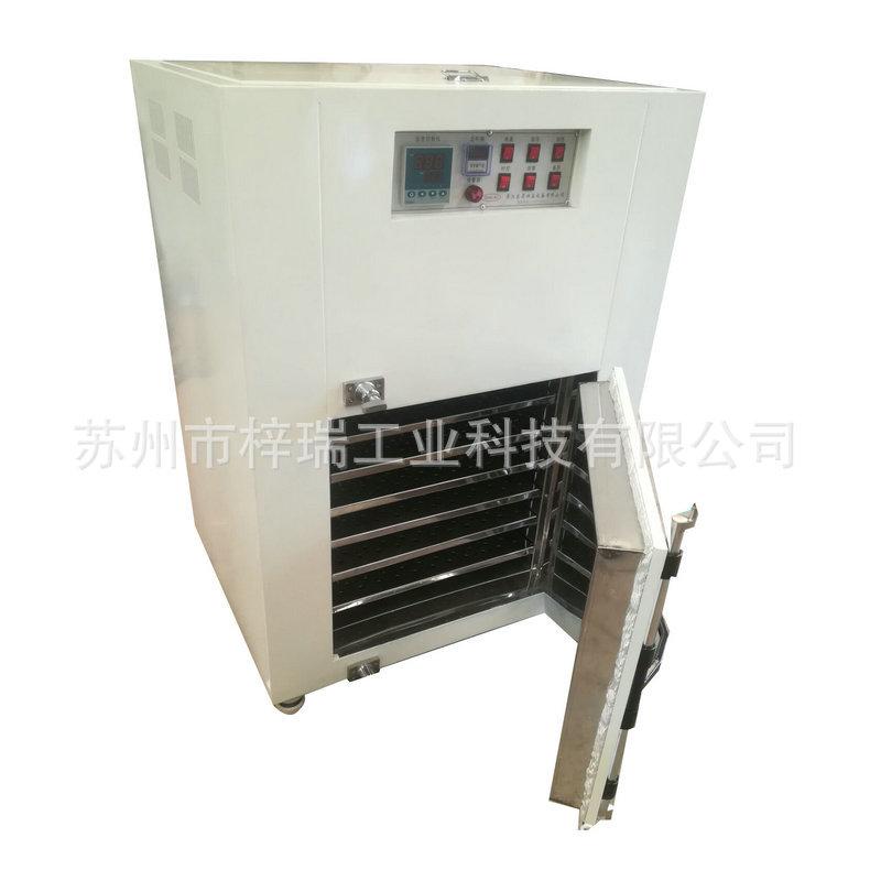 高温隧道炉_生产小型隧道炉高温隧道炉丝印烘干