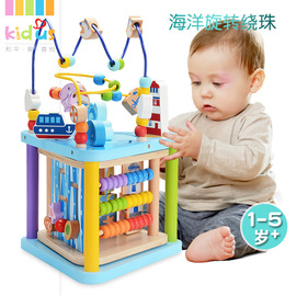 Multi-function Ocean Rotating Bead Treasure Chest Baby Child Infant Early Learning Building Blocks Educational Toy Beads