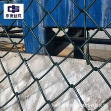 可根据要求加工球场勾花护栏网 包塑隔离网 体育场防护网围墙