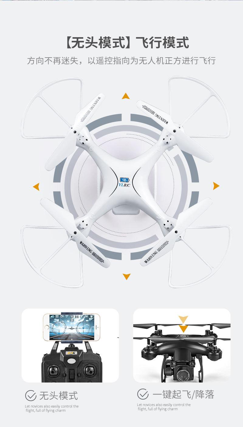Drone quadricoptère haute définition - Ref 3424084 Image 45
