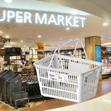 厂家直销塑料购物篮大号手提浴篮收纳储物篮超市购物筐菜篮子