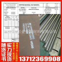 供应中钢拉力钢6140钢板6145圆钢棒材6150现货规格碳素钢6152钢材