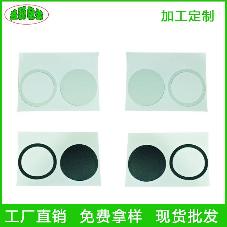 彩色圆形绝缘硅胶垫定制       三合一无线充硅胶垫圈冲型