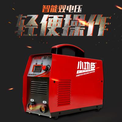 厂家直销TIG-250S工业型逆变直流手动拉弧式220氩弧电焊机