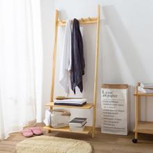 创意实木落地衣帽架置物架书架梯形靠墙挂衣架松木日系北欧风简易