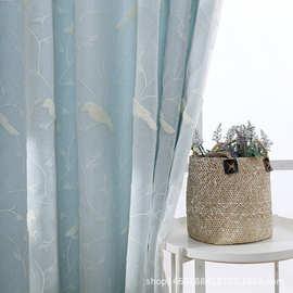 厂家直销韩式窗帘小清新文艺刺绣窗纱纯色双层遮光布卧室飘窗成品