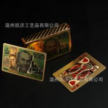 金箔扑克牌土豪金创意款防水彩色金银箔塑料扑克牌 收藏扑克牌