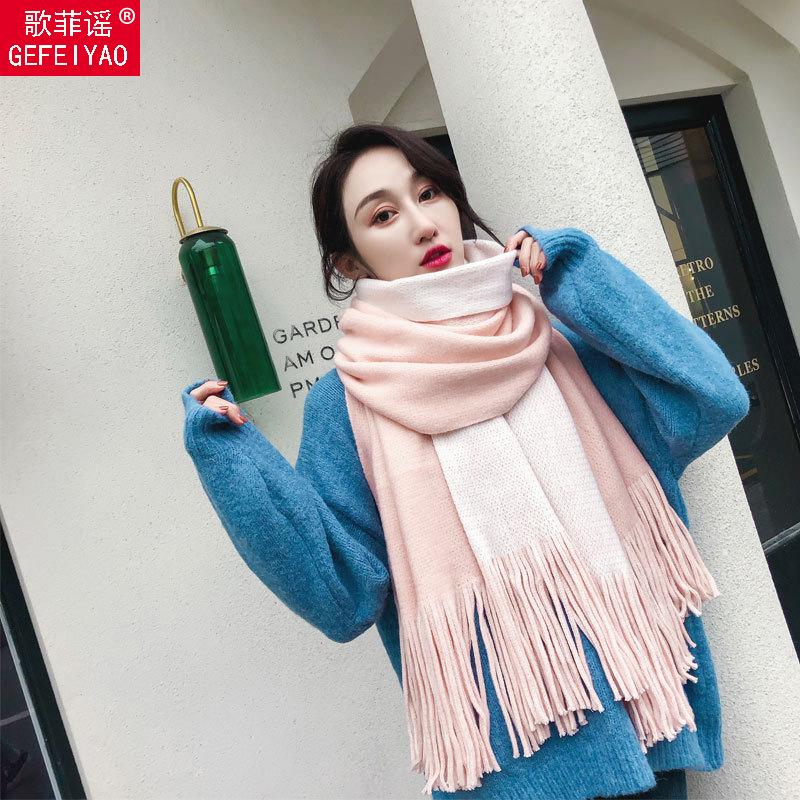 韩版秋冬新款大流苏仿羊绒围巾冬天双面两用披肩冬季女生保暖围脖