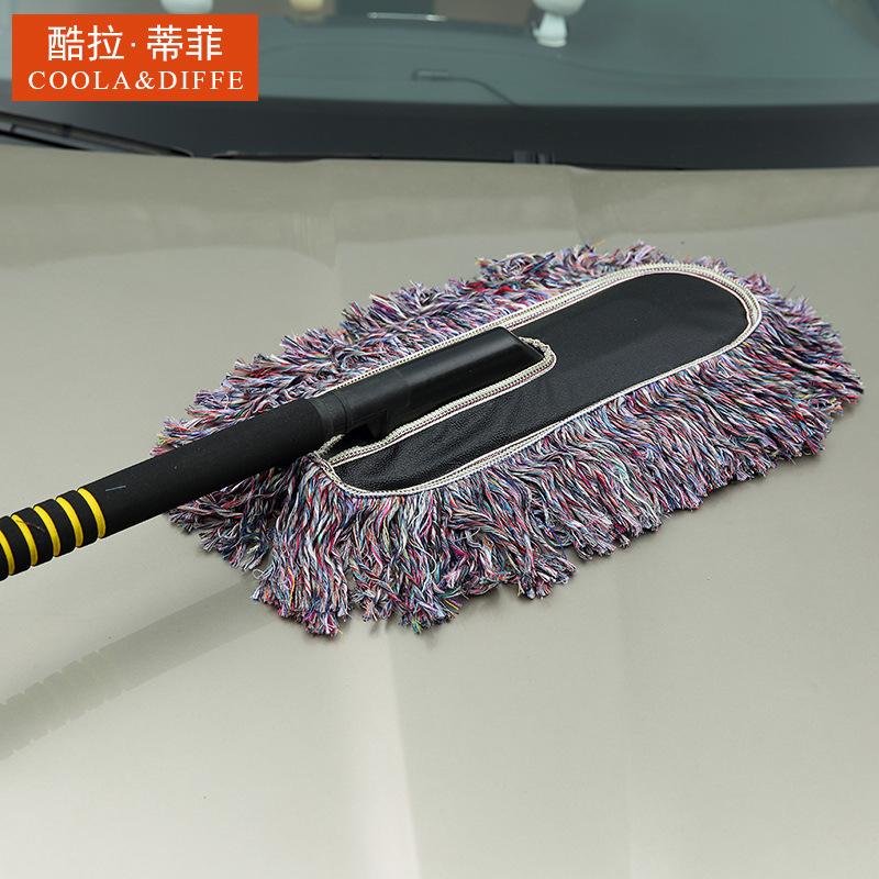 酷拉蒂菲汽车用品车内清洁拖把蜡拖拖布除尘车掸子轻便不伤车彩棉