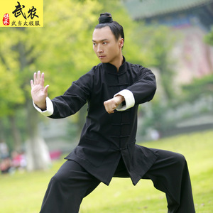 tai chi clothing chinese kung fu uniforms for men tai chi clothing outdoor morning exercise suit