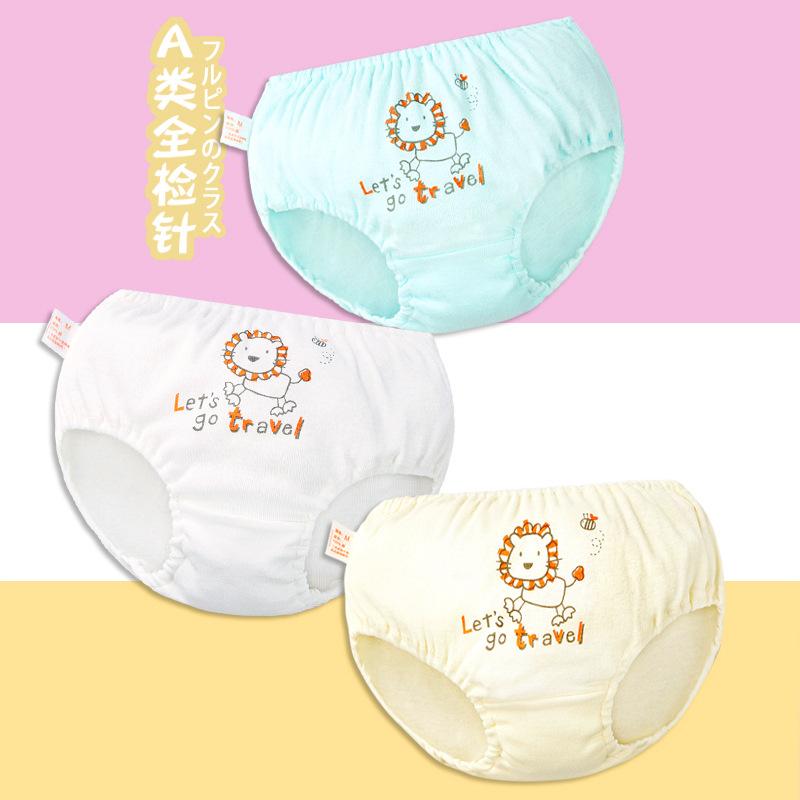 Sous-vêtement bébé en Coton - Ref 3301679 Image 12