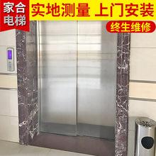 廠家供應定制 曳引式鋼帶別墅電梯 防爆乘客電梯 自動門客梯
