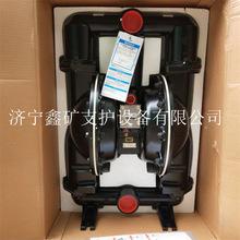 DN25英格索蘭ARO/QBY增強型氣動隔膜泵1寸化工樹脂耐腐蝕煤礦用
