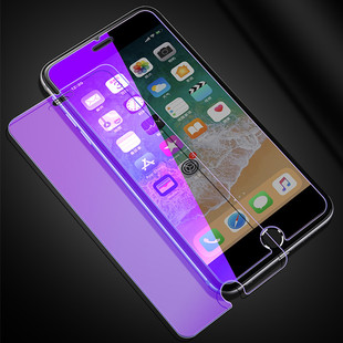 Suitable for iphone6s tempered film iphone XSmax Apple 7/78p purple light non-full screen protective film 6sp