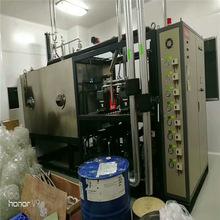 低價出售二手上海東富龍20平方真空冷凍干燥機,二手冷凍干燥機