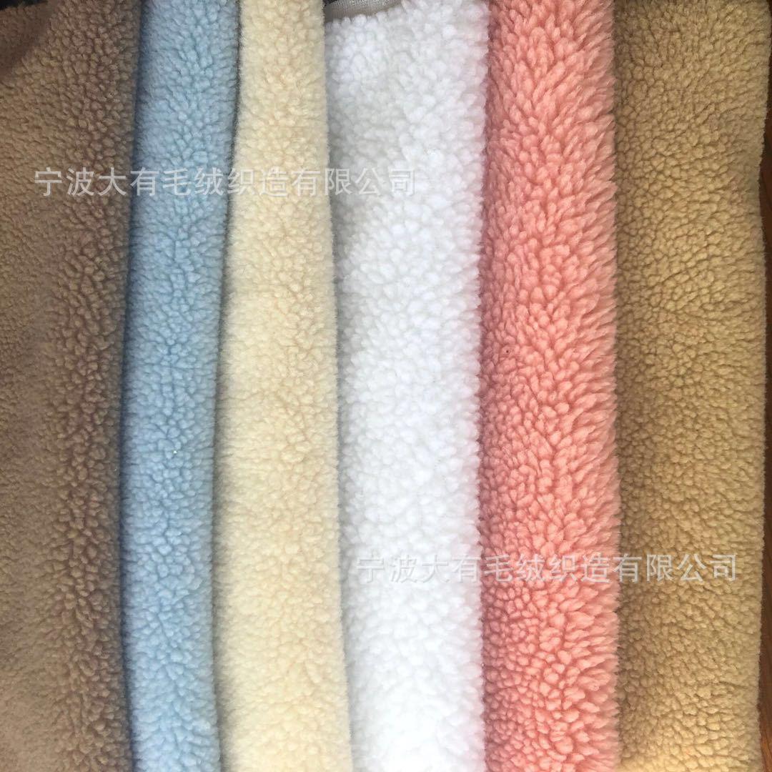 厂家直销 全涤米白色仿羊羔绒服装里料 家居服运动服里料针织绒布