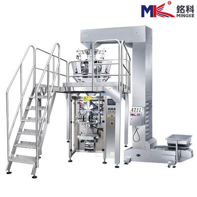 高速包装设备 供应块状物料自动定量包装机 颗粒包装机