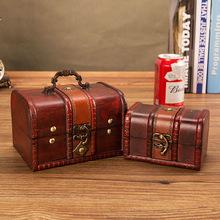 热销欧式复古盒子木盒子可加锁仿古木质首饰收纳盒子 厂家直销
