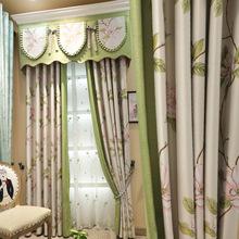 美丝梦莎高精密印花遮光窗帘布料卧室女孩房拼接布艺窗帘布绿色