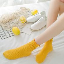 堆堆襪女秋季新款 韓國全棉雙針木耳邊純色條紋 女士長高筒襪批發