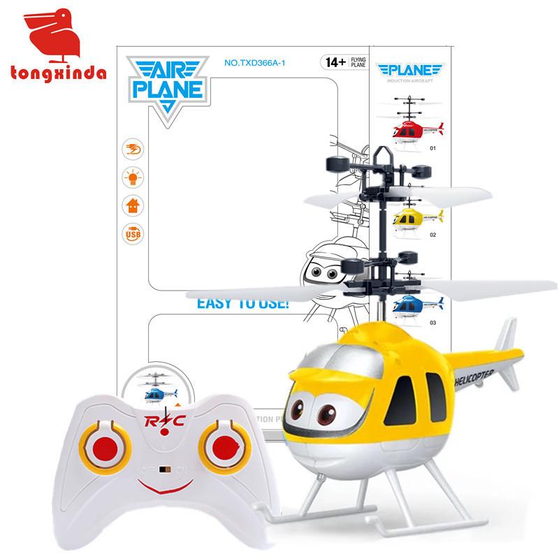Земля стенд горячей рука ситуация индукция ufo феи самолет индукция электрический дистанционное управление вертолет самолет ребенок игрушка